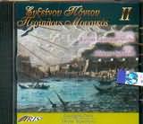 CD image EYXEINOU PONTOU PERILPOUS MOUSIKOS / KOSTAS KARAPANAGIOTIDIS LYRA VEROIOTIS N 2