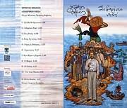 CD image for ΧΡΗΣΤΟΣ ΘΗΒΑΙΟΣ / ΣΙΔΕΡΕΝΙΟ ΝΗΣΙ (ΒΙΒΛΙΟ+CD)