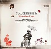 CD + BOOK image ΝΑΤΑΛΙΑ ΓΕΡΑΚΗ / CLAUDE DEBUSSY: LA MUSIQUE A MOI (CD + BOOKLET)