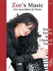 CD + BOOK image VIVLIO / ZOI TIGANOURIA / ZOE S MUSIC FOR ACCORDION KAI PIANO NO. 1 (PARTITOURES) (PERIEHEI CD)