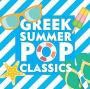 CD image VARIOUS ARTISTS / GREEK SUMMER POP CLASSICS