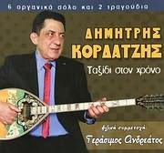 CD image for DIMITRIS KORDATZIS / TAXIDI STO HRONO (FILIKI SYMMETOHI: GERASIMOS ANDREATOS)