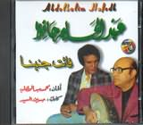 CD image ABDEL HALIM HAFEZ