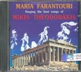 CD image MIKIS THEODORAKIS / FARANTOURI