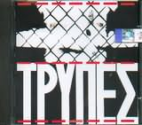 TRYPES / <br>TRYPES