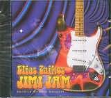 CD image ILIAS ZAIKOS / JIMI JAM - HENDRIX TRIBUTE CONCERT