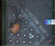 CD image for PRASSEIN ALOGA / 4