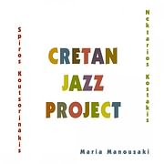 CD image for MARIA MANOUSAKI - NEKTARIOS KOSTAKIS - SPYROS KOUTSORINAKIS / CRETAN JAZZ PROJECT