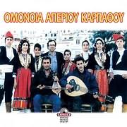CD image for KARPATHOS / OMONOIA APERIOU KARPATHOU