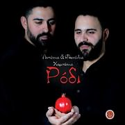 CD image for ANTONIS KAI MANOLIS HARITAKIS / RODI