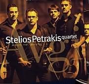 CD image for STELIOS PETRAKIS QUARTET / AYGI TS AYGIS (CD+DVD)
