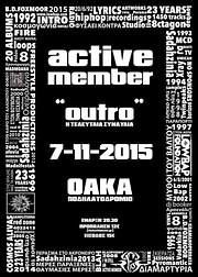ACTIVE MEMBER / <br>OUTRO - I TELEYTAIA SYNAYLIA (2CD+DVD)