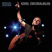 CD image for NIKOS PORTOKALOGLOU / ANTHOLOGY 1993 - 2010 - ANTHOLOGIA 1993 - 2010
