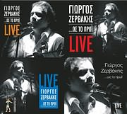 CD image for GIORGOS ZERVAKIS / OS TO PROI LIVE