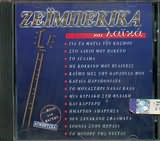 CD image ZEIBEKIKA KAI LAIKA - (VARIOUS)