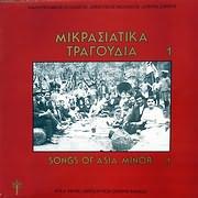 LP image DOMNA SAMIOU / MIKRASIATIKA TRAGOUDIA (VINYL)