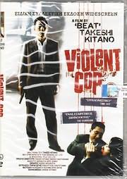DVD VIDEO image VIOLENT COP (TAKESHI KITANO) - (DVD VIDEO)