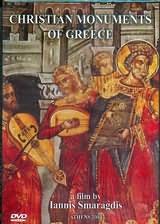 DVD VIDEO image ELLINIKA HRISTIANIKA MNIMEIA / CHRISTIAN MONUMENTS OF GREECE [A FILM BY SMARAGDIS] HALARIS H - (DVD VIDEO)