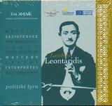 MEGALOI DEXIOTEHNES TIS MESOGEIOU / <br>LAMBROS LEONTARIDIS / <br>POLITIKI LYRA / <br>LABR LEONTARIDIS / <br>POLITIKI LYRA
