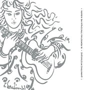 CD image for ΔΗΜΗΤΡΗΣ ΜΥΣΤΑΚΙΔΗΣ / 16 ΡΕΜΠΕΤΙΚΑ ΜΕ ΚΙΘΑΡΑ (2LP WHITE) (VINYL)