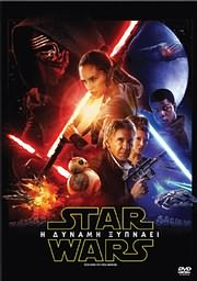 CD Image for STAR WARS EPISODE VII: THE FORCE AWAKENS - ������ ������� - (DVD VIDEO)