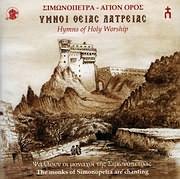 CD image for SIMONOPETRA - AGION OROS / YMNOI THEIAS LATREIAS - YMNOI ESPERINOU, ORTHROU KAI THEIAS LEITOURGIAS