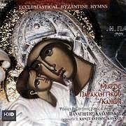 CD image for PANAGIOTIS KALABAKAS / MIKROS PARAKLITIKOS KANON (PSALLEI VYZANTINOS HOROS)