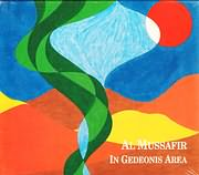 AL MUSSAFIR / IN GEDEONIS AREA - STIN AYLI TOU GEDEON