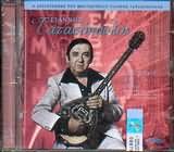 CD image GIANNIS TATASOPOULOS / SOLO BOUZOUKI