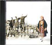 CD Image for FOTEINI KAZAKIDOU / THRAKI, THRAKI MOU