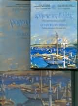 ΧΡΩΜΑΤΑ ΤΗΣ ΕΛΛΑΔΟΣ - COLOURS OF GREECE / <br>ΕΝΑΣ ΕΟΡΤΑΣΤΙΚΟΣ ΚΥΚΛΟΣ ΤΟΥ ΧΡΟΝΟΥ - Χ.ΑΗΔΟΝΙΔΗΣ - (DVD)