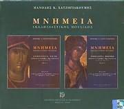 ������� �������������� / <br>������� �������������� �������� - ��������� ���� ��� ������ (2 CD + BOOKLET)