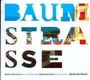 CD image MARTHA FRINTZILA - VASILIS MANTZOUKIS / BAOUMSTRASSE / BAUMSTRASSE / M.FRITZILA - V.MANTZOYKIS