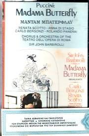 CD image for PUCCINI / MADAMA BUTTERFLY (SIR JOHN BARBIROLLI) (MC)