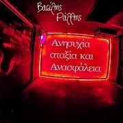 CD image for ΒΑΣΙΛΗΣ ΡΑΛΛΗΣ / ΑΝΗΣΥΧΙΑ ΑΤΑΞΙΑ ΚΑΙ ΑΝΑΣΦΑΛΕΙΑ