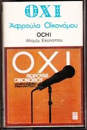 MC Cassette image AFROULA OIKONOMOU / OHI (MC)