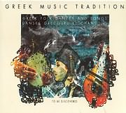 CD image for ELLINIKOI PARADOSIAKOI HOROI KAI TRAGOUDIA / GREEK FOLK DANCES AND SONGS (CD + BOOKLET)