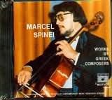 MARCEL SPINEI / <br>WORKS BY GREEK COMPOSERS FOR VIOLONCELLO AND PIANO - ERGA ELLINON SYNTHETON