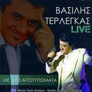 VASILIS TERLEGKAS / <br>APO NYHTA SE NYHTA - ME DYO APOTYPOMATA (LIVE)
