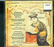 CD image �������� ������������� ��������� ������� / ������� ����������� ������ ������������