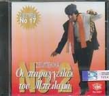CD image ZEIBEKIKA OI PARAGKELIES TOU BELAMI N2 - (VARIOUS)