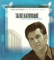 CD image for TASOS KATOPODIS / ENA PAKETO ELLADA