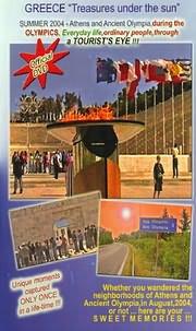 DVD image I ELLADA STIN OLYBIADA - SUMMER 2004 - (DVD)