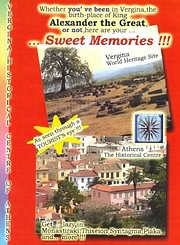 CD image for VERGINA SWEET MEMORIES - BIRTHPLACE OF ALEXANDER THE GREAT - (DVD)