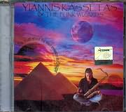 GIANNIS KASETAS - YIANNIS KASSETAS AND THE FUNK WIZARDS / <br>THE TRUTH ABOUT THE ALIEN INVASION IN EGYPT