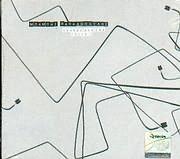 CD image ΜΠΑΜΠΗΣ ΠΑΠΑΔΟΠΟΥΛΟΣ / ΣΚΗΝΕΣ ΑΠΟ ΕΝΑ ΤΑΞΙΔΙ