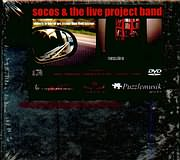 SOCOS AND THE LIVE PROJECT BAND / CD: OBJECTS IN MIRROR ARE CLOSER THAN THEY APPEAR - DVD: MESCALINE