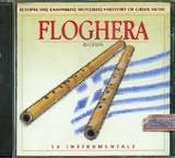 CD image ISTORIA TIS ELLINIKIS MOUSIKIS / FLOGERA