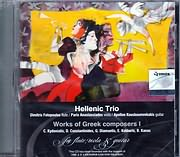 HELLENIC TRIO / <br>WORKS OF GREEK COMPOSERS I / <br>FOR FLUTE VIOLA AND GUITAR