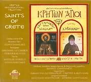 CD image KRITON AGIOI / KOURTALIOTIS AGIOS NIKOLAOS - OSIOS HARALABOS